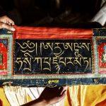 Proverb tibetan despre cuvinte şi fapte