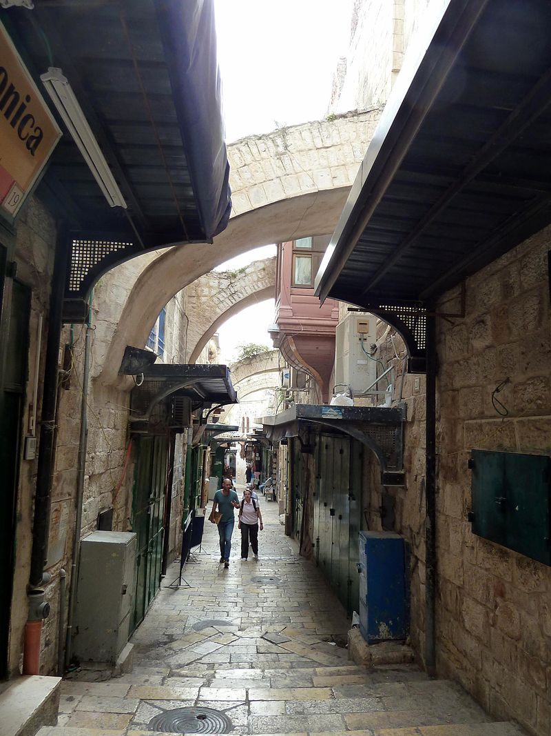 Via Dolorosa (Drumul Suferinţei)