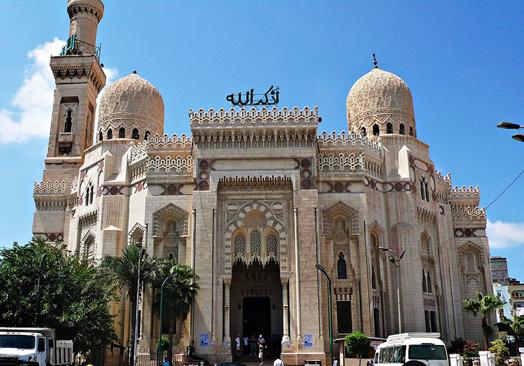 Alexandria, oraşul fondat de Alexandru Macedon