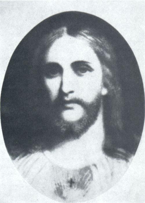 Iisus a apărut în Mexic la inaugurarea unei biserici